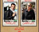 Stamps of the Syrian Revolution honor foreign correspondents killed on assignment